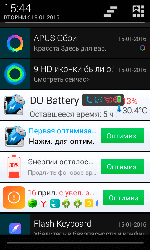 screen Android.Cooee.1 #drweb