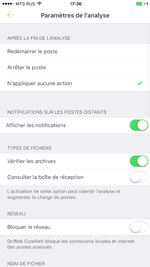 l'Assistant Dr.Web CureNet ! en version 10.0 pour iOS #drweb