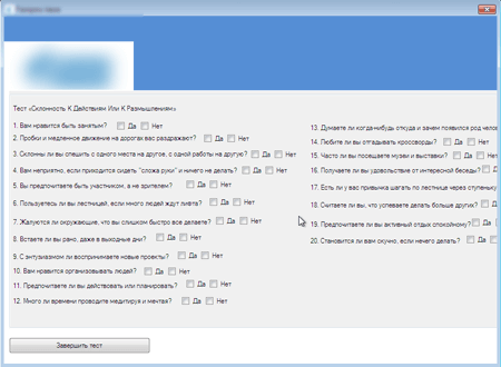 screen BackDoor.TeamViewer.49 #drweb