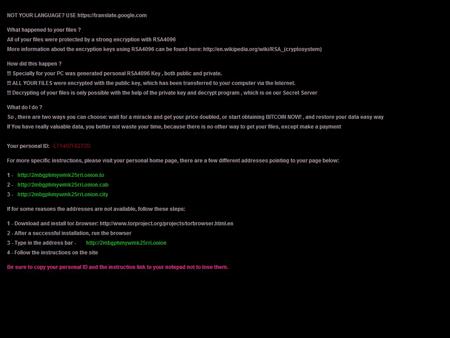 screen CryptXXX #drweb