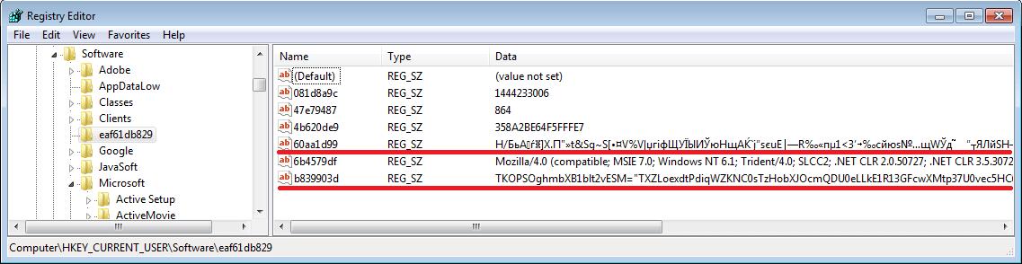 Doctor Web warning: fileless Kovter Trojan found in system registry