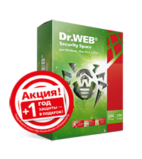 ��� ����� � ��� � ���: �������� ����� ��� ���������� ����������� Dr.Web Security Space