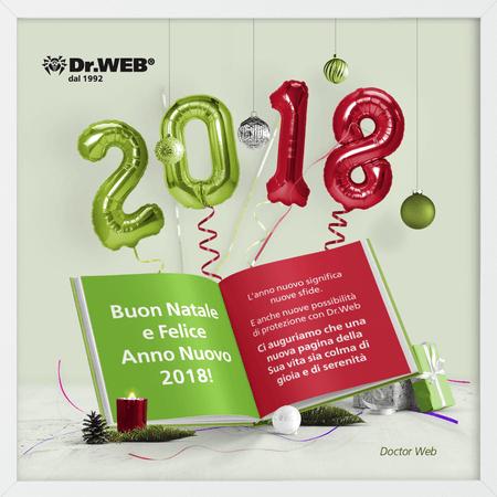 Buon Natale e Felice Anno Nuovo 2018! #drweb