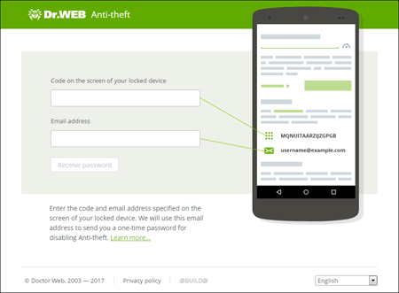 screenshot Anti-theft #drweb