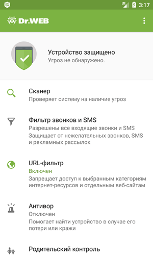 screenshot Dr.Web Security Space для Android #drweb