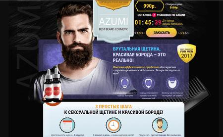 Монеты-амулеты, сыворотка для бороды и другие «чудесные» интернет-товары