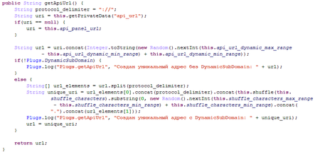 screenshot Android.BankBot.358.origin #drweb
