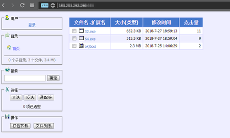 screenshot Linux.BtcMine.82 #drweb