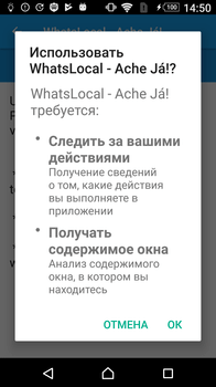 screen Android.BankBot.495.origin #drweb