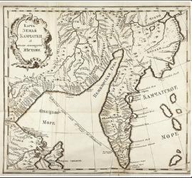 Титульный лист книги «Описание Земли Камчатки»