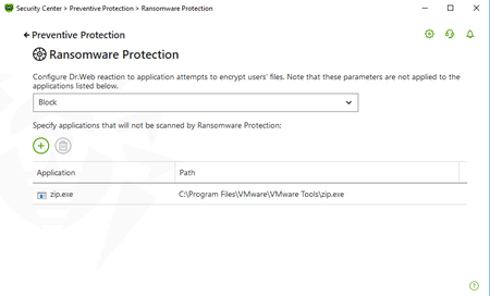 Screenshot: Protection contre les ransomwares