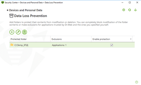Screen: Preventing data loss 2
