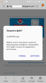 screen Android.FakeApp.2.origin #drweb