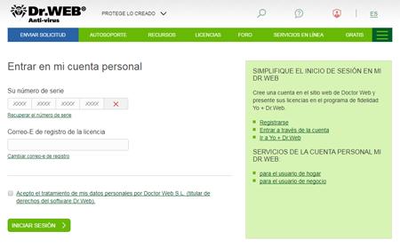 <a href='https://news.drweb-av.es/hashtag/?q=dr.web'>#Dr.Web</a>