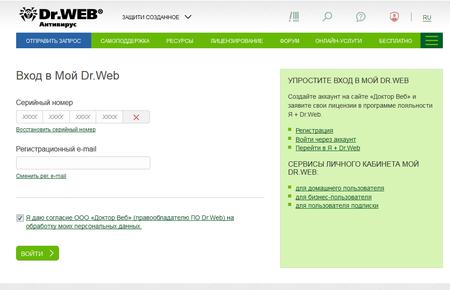 <a href='https://news.drweb.ru/hashtag/?q=dr.web'>#Dr.Web</a>