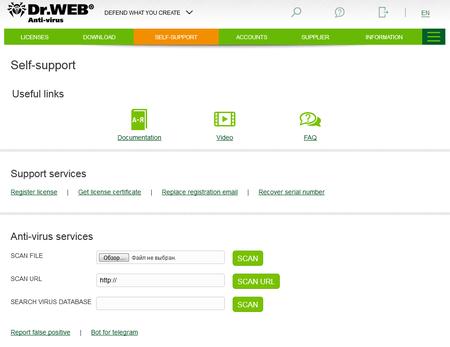 MyDrweb #drweb