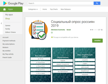 Threats on Google Play Android.FakeApp #drweb