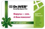 Сертификат #drweb