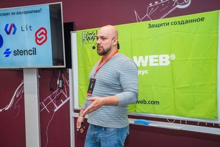 #drweb на UIC Dev в Ижевске