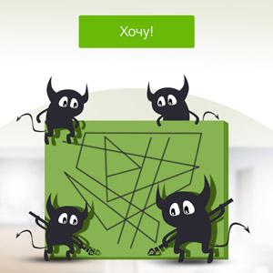 #drweb Удачная пятница, 13-е: антивирус Dr.Web для мобильных — со скидкой 13%!