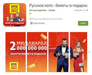 Android.FakeApp.279 #drweb