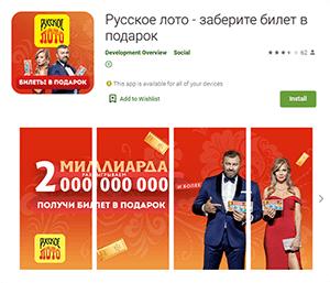 Android.FakeApp.295