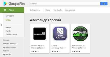 Android.FakeApp #drweb