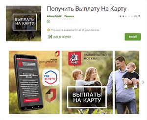 Android.FakeApp.292 #drweb