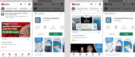 Android.FakeApp.278 #drweb