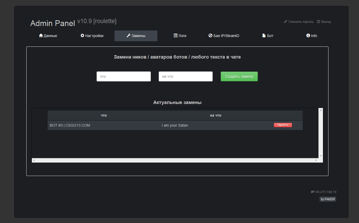 Cybercriminal earned millions targeting popular Steam gaming