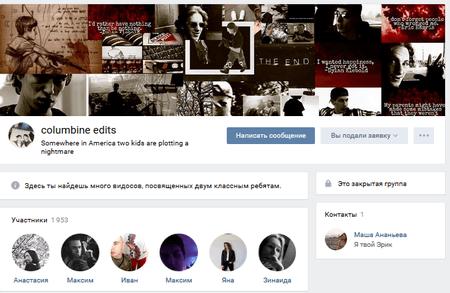 Columbine edits page on VK #drweb