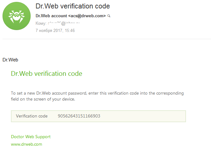 Dr Web for Android — Dr Web — innovative anti-virus technologies