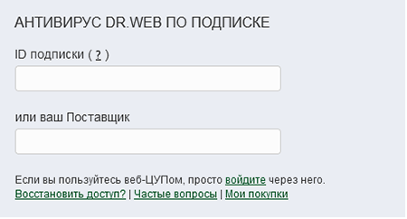 screen #dr.web