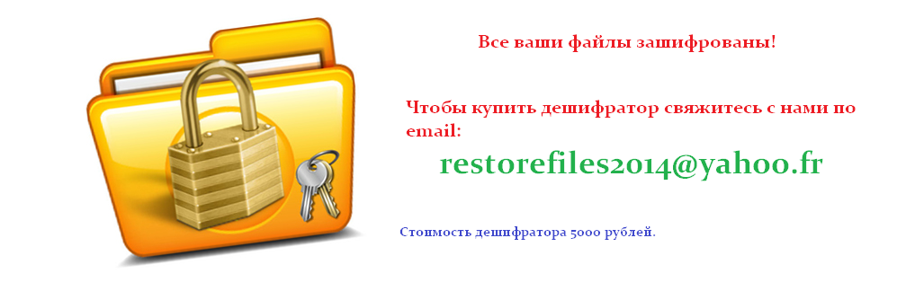 Data recovery algorithm