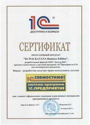 Dr.Web KATANA Edition