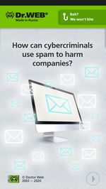 #drweb How can cybercriminals use spam to harm companies?