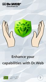 #drweb Enhance your capabilities with Dr.Web