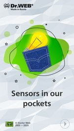 #drweb Sensors in our pockets