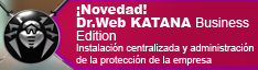Lanzamiento de Dr.Web KATANA Business Edition 1.0