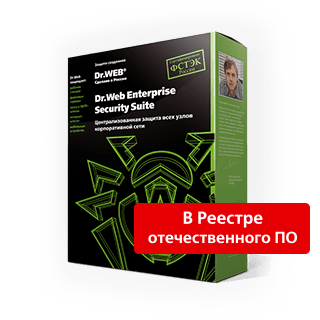 Dr.Web Desktop Security Suite для Windows