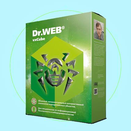 Dr.Web vxCube