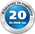 Get 20 Dr.Weblings for subscribing