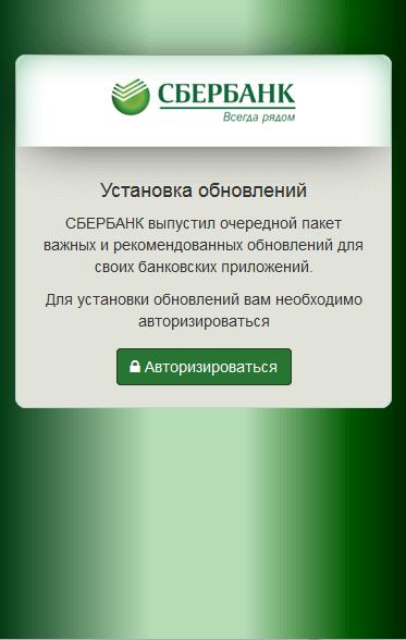 Информация о банковских картах