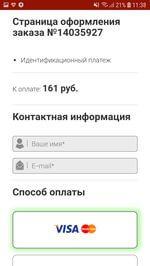 screenshot #drweb