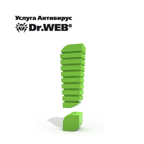 Dr.Web Серверный