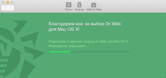 Drweb for mac os